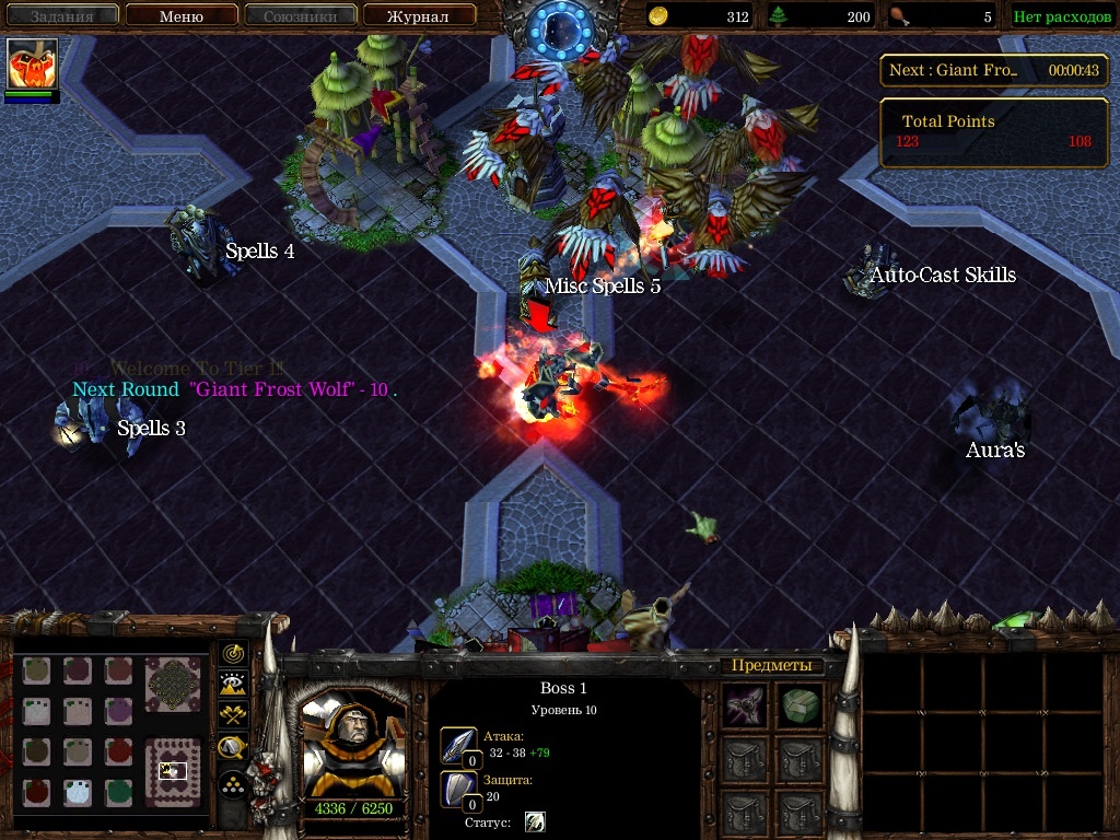 Карти На Warcraft 3 - servictools: http://servictools.weebly.com/blog/-warcraft-3