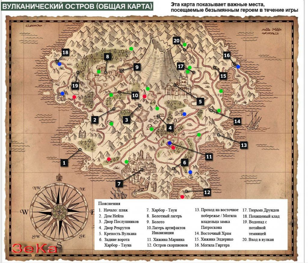 Карта Безымянных Могил Risen
