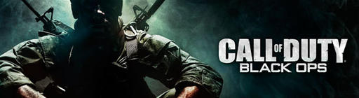Call of Duty: Black Ops - Путеводитель по блогу Call of Duty: Black Ops
