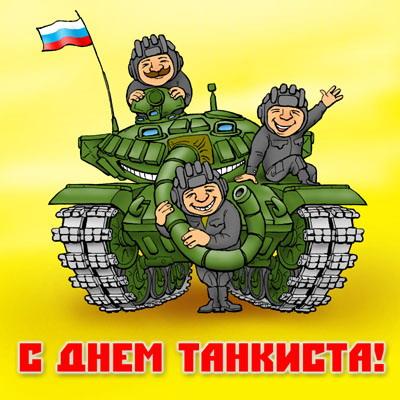 Battlefield heroes с днем танкиста