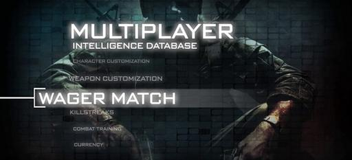 Treyarch: Wager Match вместо зомби-нацистов