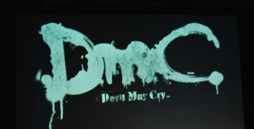 Тизер Devil May Cry 5