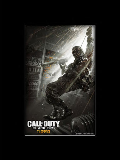 Call of Duty: Black Ops - Бонусы предзаказа Call of Duty: Black Ops