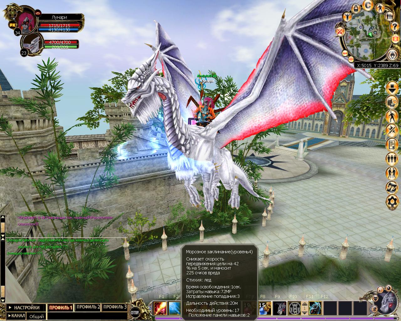 Игра про дракончиков