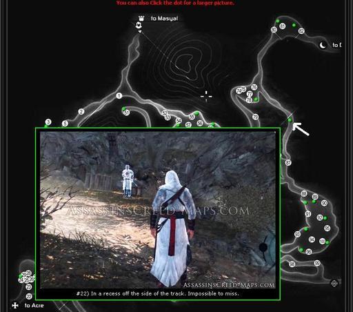 Assassin's Creed - Как найти все Флаги и убить всех Тамплиеров?