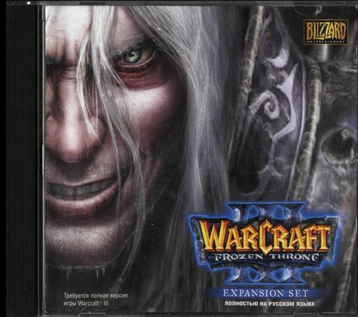 Решил составить перечень некоторых изданий Warcraft 3 ROC и Warcraft 3