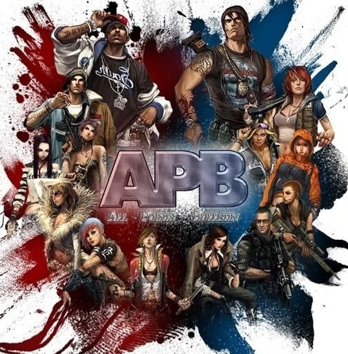 APB: Reloaded - Give APB a second chance