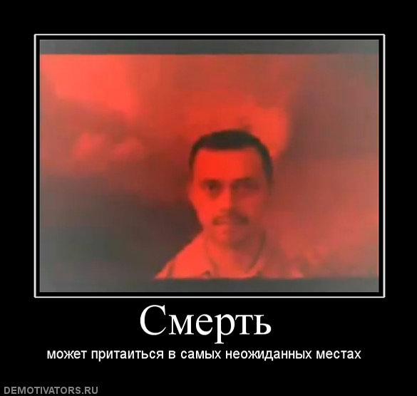 Ролики на глазах у парня 26 фотография