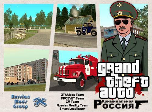 Grand Theft Auto: San Andreas - Обзор мода GTA: Criminal Russia