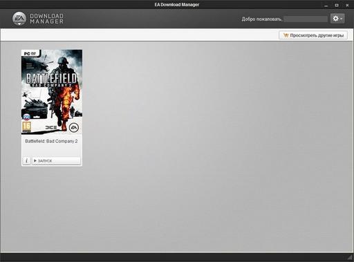 download beyond nirvana: the