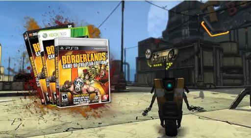 Обзор Borderlands Game Of The Year Edition (USA)