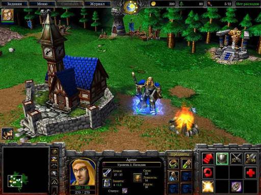 скачать карту для Warcraft 3 Frozen Throne с новыми расами - фото 7