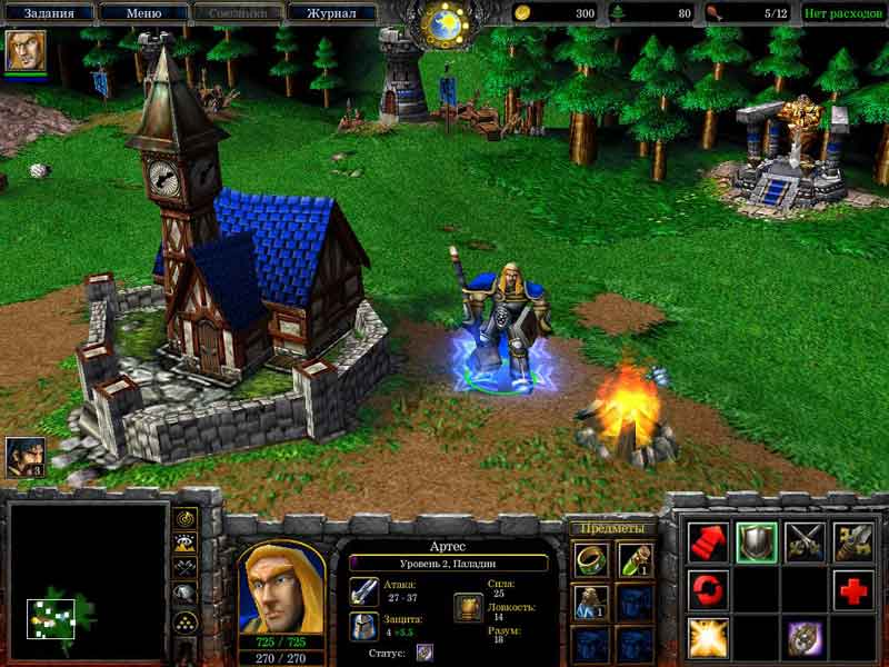 Скачать Карту Warcraft 3 Frozen Throne Наруто