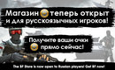 Bfh-store-opening-russia-highlight-en_1_
