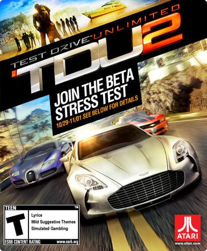 Патч 1.66a для Test Drive Unlimited СКАЧАТЬ. . Сегодня в сети появился