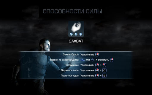 "Star Wars: The Force Unleashed 2 - Таблицы комбо-ударов в ""Star Wars: The Force Unleashed 2 """