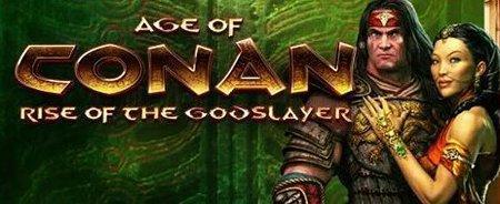 Age of Conan: Hyborian Adventures - Помощь в тестировании глобального обновления
