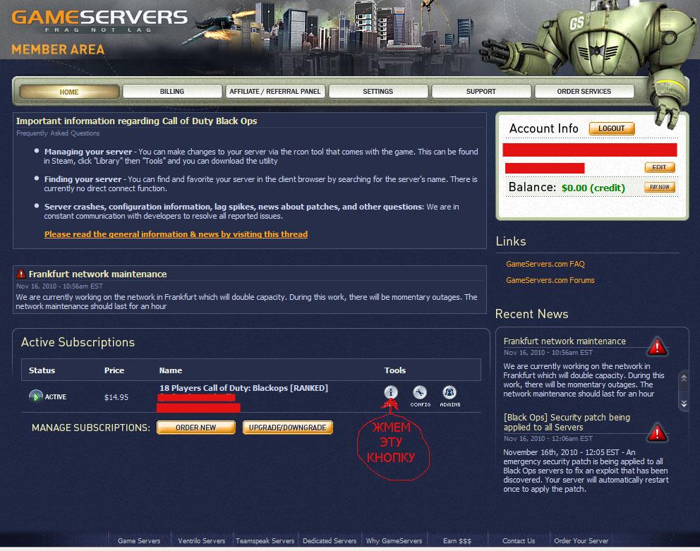 Как создать сервер cod mw3 - Savvinka.ru