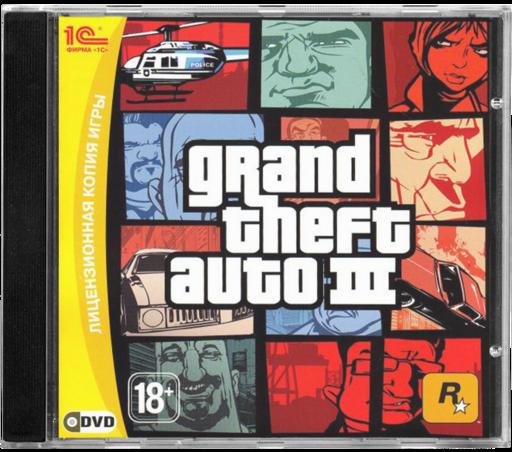 Grand Theft Auto III - Особенности переиздания Grand Theft Auto III от 1С