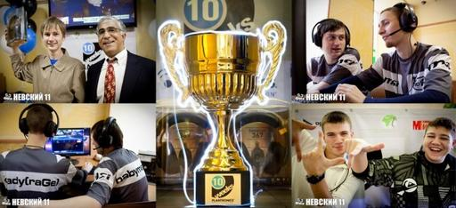 Грандфинал Чемпионата 10 weeks Plantronics по StarCraft II!