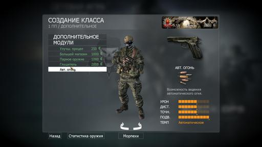 "Call of Duty: Black Ops - ""Скрытое"" оружие в MP Call of Duty: Black Ops"