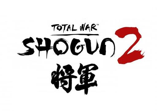 Total War: Shogun 2 - Shogun 2: Total War (почти) переименовали