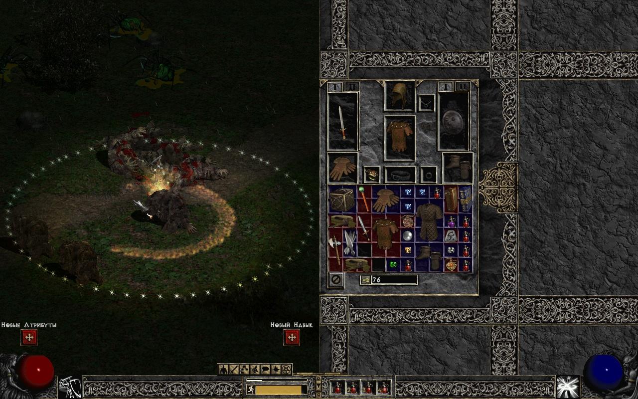 Невозможно изменить: Diablo 2 патч на разрешение экрана.