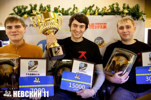 Киберспорт - Грандфинал Чемпионата 10 weeks Plantronics по StarCraft II закончен!
