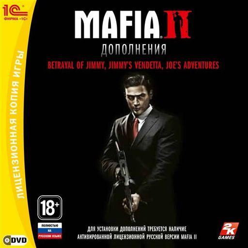 Mafia 2 c дополнениями