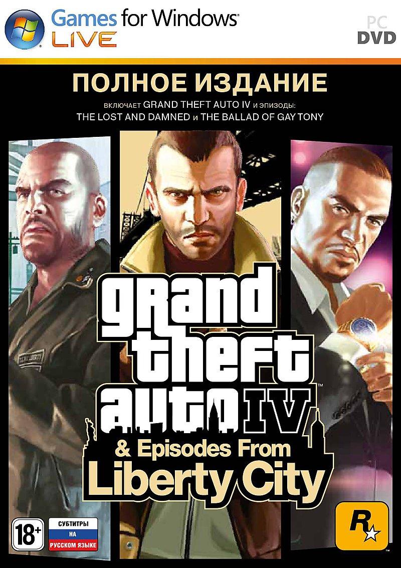GTA 4 / Grand Theft Auto IV - Complete (2010) PC | RePack