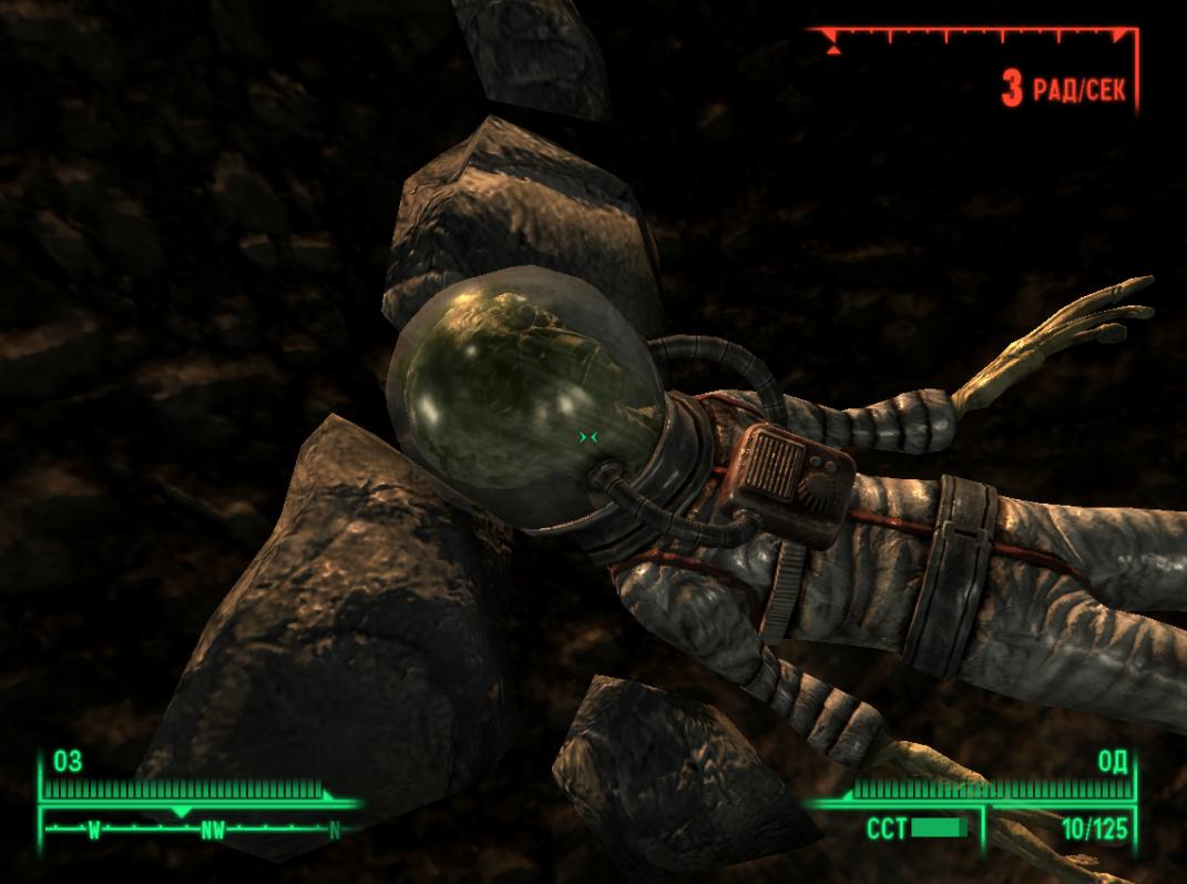 Данвич билдинг fallout 3