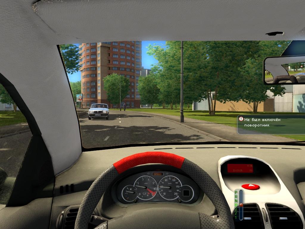 Видео Кодек 3D Для Игры