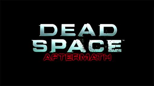 Dead Space - Dead Space Aftermath выйдет 25 января.