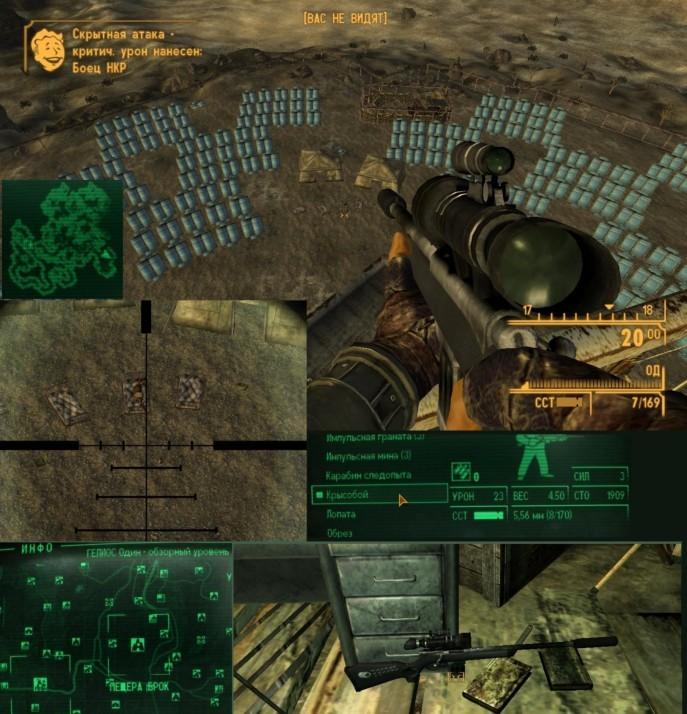 Fallout 4 логово когтей смерти