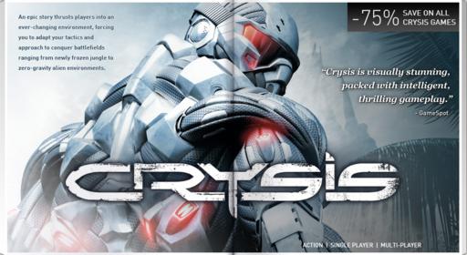 Crysis - Все бигом пакупать крузис!!!!11
