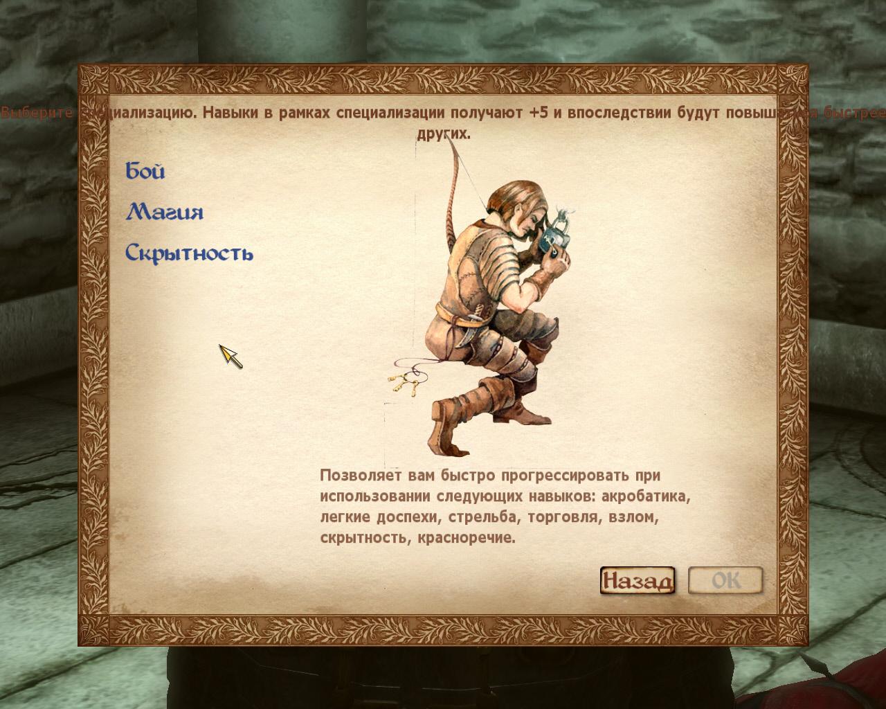 игры для знакомства создание персонажей