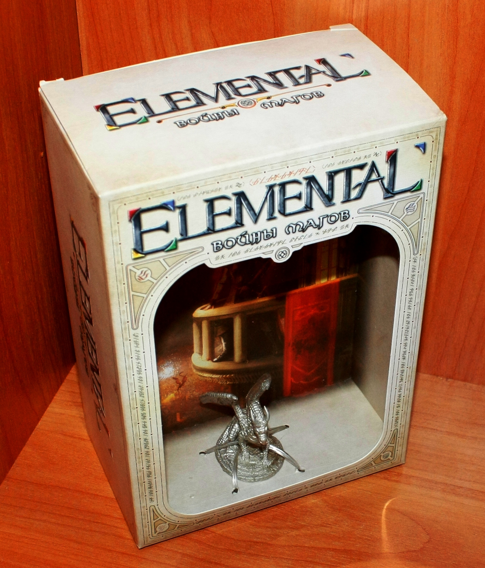 Elemental Войны Магов Обзор