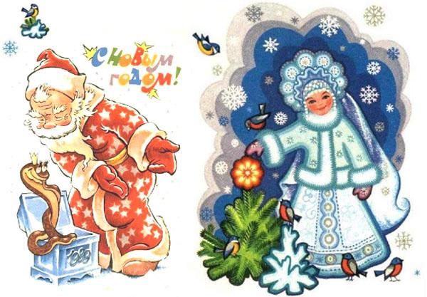 Картинки хобот для детей