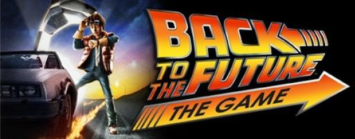 Back to the Future: The Game - Халява! Прямо здесь и сейчас!