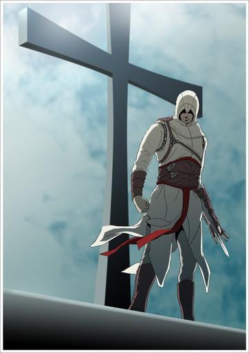 Assassin's Creed - Забудь об этом