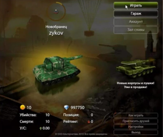Выбрасывает с сервера world of tanks
