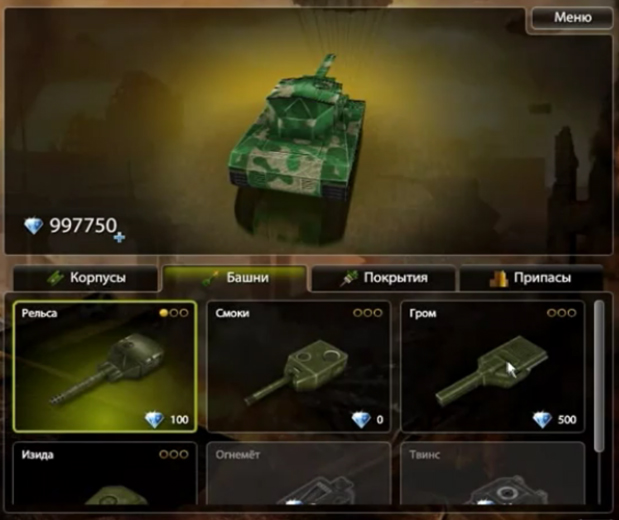 World of tanks задачи месяца в world of tanks