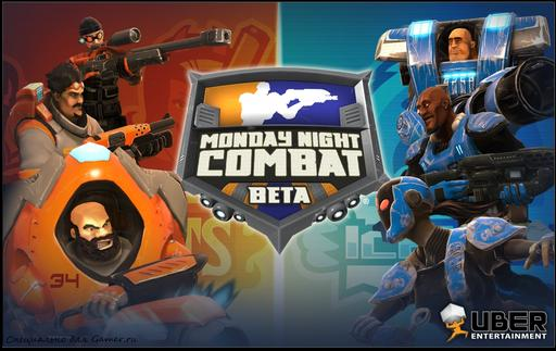 Monday Night Combat - Monday Night Combat