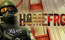 Attach_attach_homefront-2