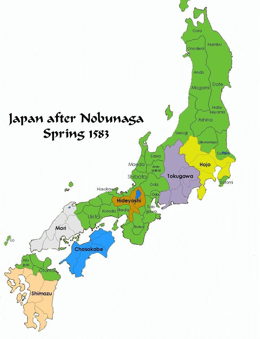 total war shogun 2 кланы
