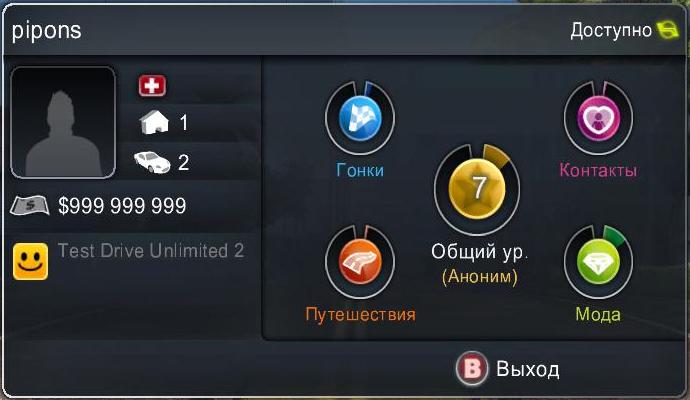О.о - Test Drive Unlimited 2.