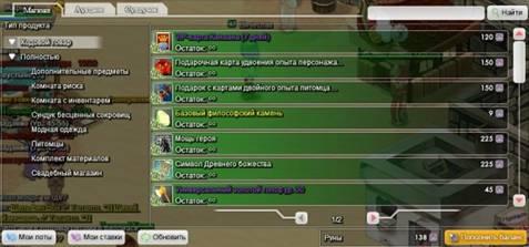 игра canaan online