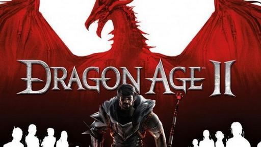 Купить Цифровой лицензионный ключ активации Dragon Age 2 (PC) в Минске