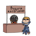 Team Fortress 2 - Гайд по блогу