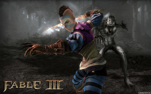 Fable III - PC скриншоты на 25.02.11